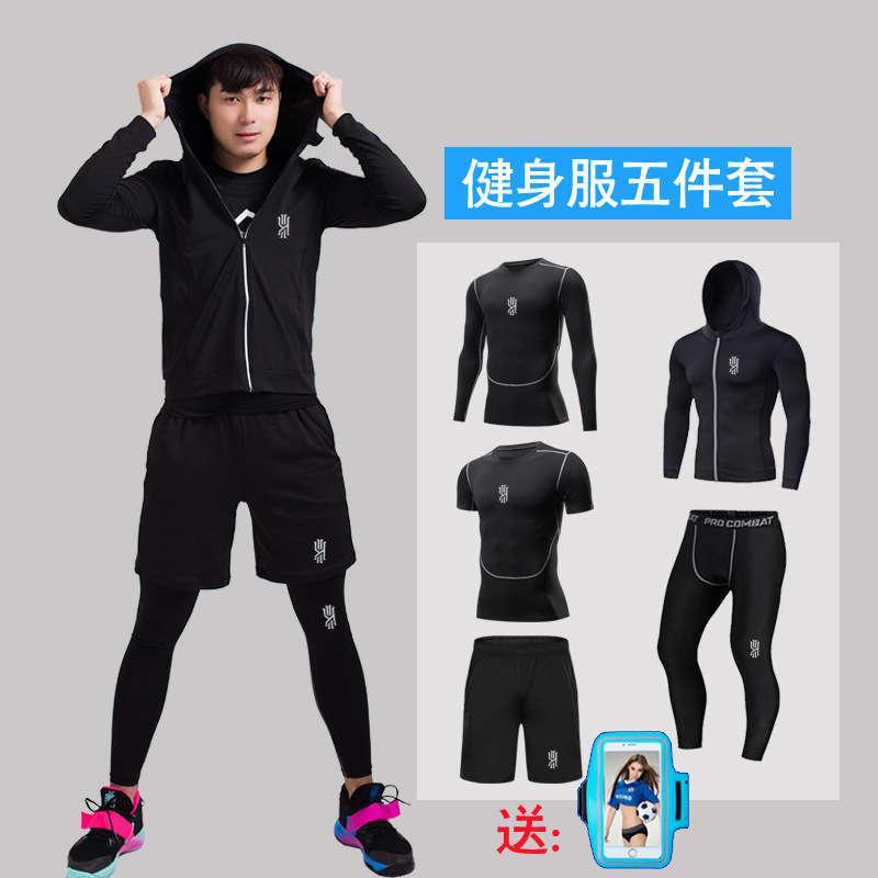 Костюм мужские 234 шт. Спортивные спортивные плюшевые колготки тренировки сжатие фитнес одежда
