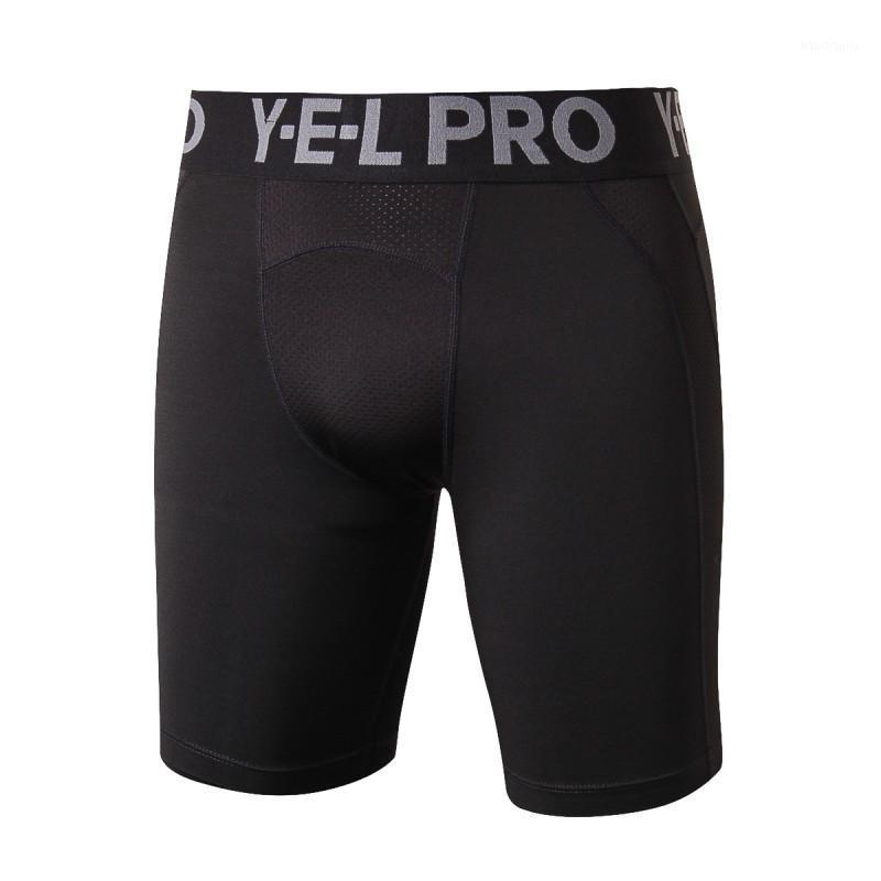 Men Fitness Skinny running shorts Comfortable Spliced Breathable Super Stretch Solid Color Boy Shorts1