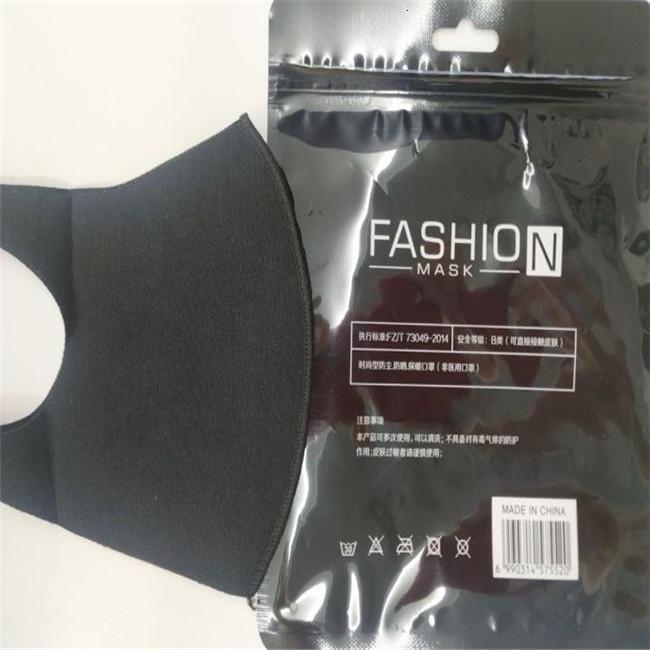 Mujeres nuevos anti polvo lavables de protección reutilizables para protectores de ciclismo a prueba de polvo con máscara de mufla de la boca de la boca máscara