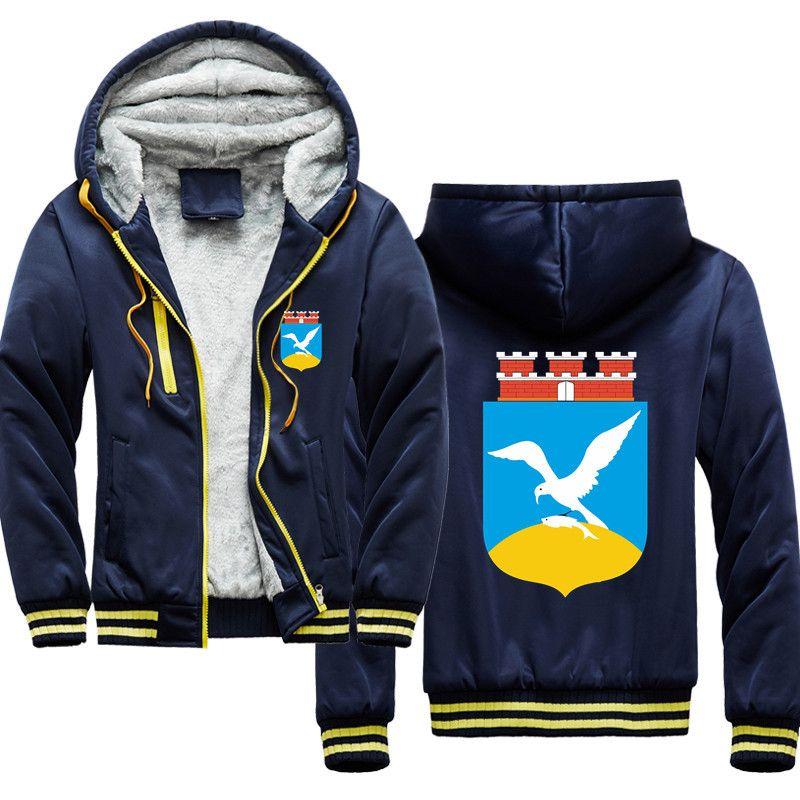 Sopot Şehir Mühür Ceket Arms Kış Polar Hoodies Erkek Patchwork Kazak Mont Casual Erkekler Askeri Hoodie Giysileri Kalın Sıcak