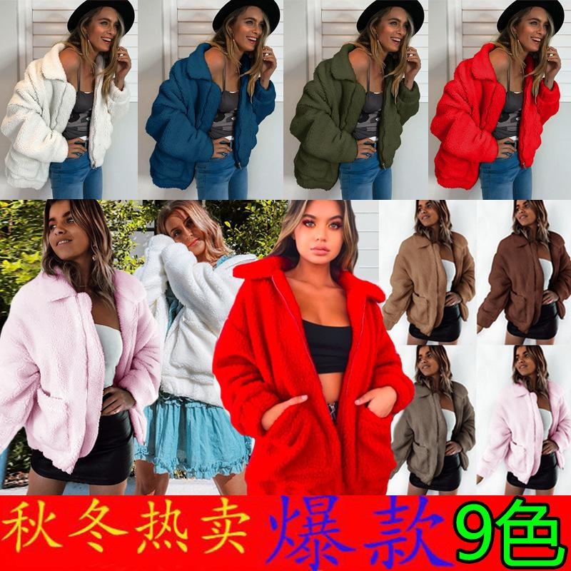 6Colour S-3XL 여성의 섹시한 캐주얼 패션 가을과 겨울 새로운 스타일 지퍼 플러시 재킷 여성 자켓 카디건 톱 37599471940660