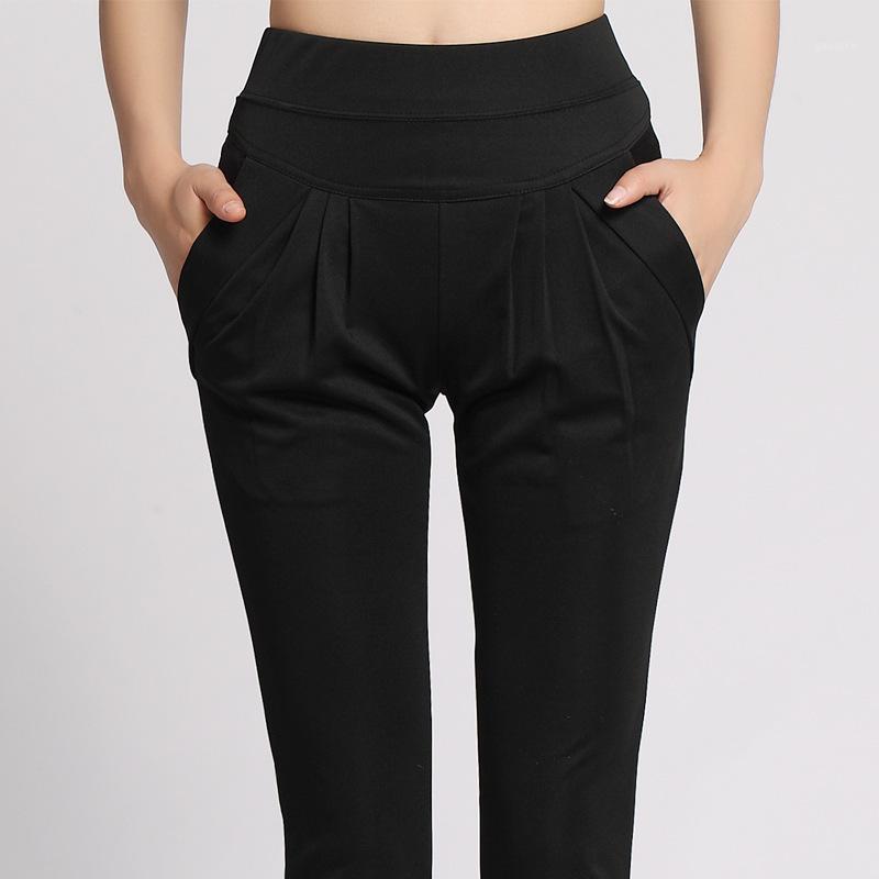 S-XXXL Harem Pantalón Mujer Pantalones Pantalón Pantalón Femme Plus Talla dama Pant Sexy High Cintura Verano Leggings Negro Khaki Pants1
