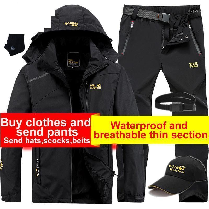 Однослойный тонкий туризм куртка брюки весенние осень мужская наружная рыбалка ветрозащитный водонепроницаемый пальто мужской альпинизм Suits1