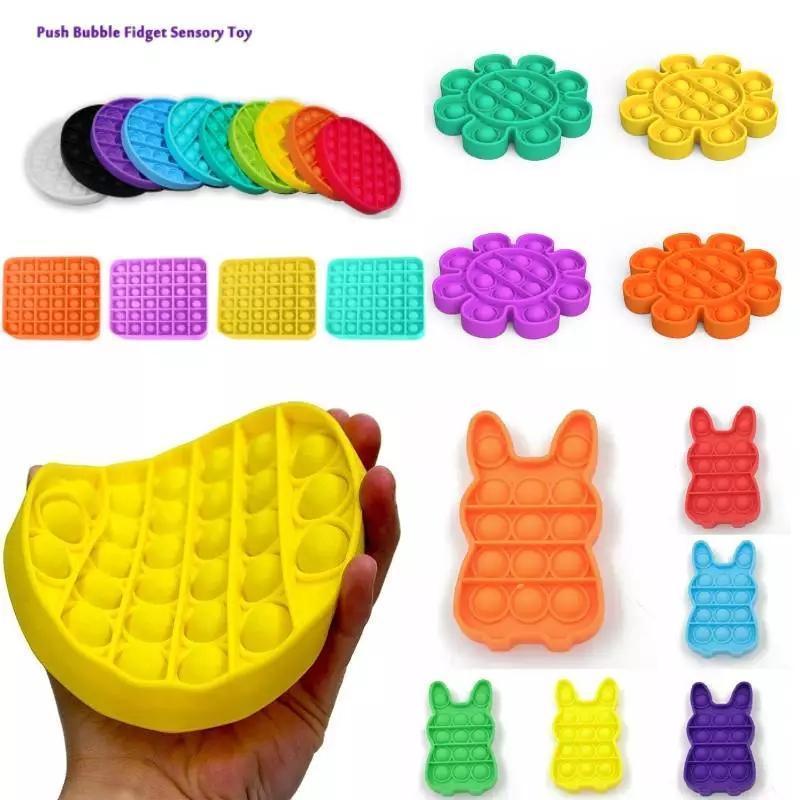 Unisex Push Bubble Fidget Sensory Toy Autism Autism Needs Special Needs Stress Reliever Giocattolo di decompressione per adulti e aumenta il focus soft regalo all'ingrosso