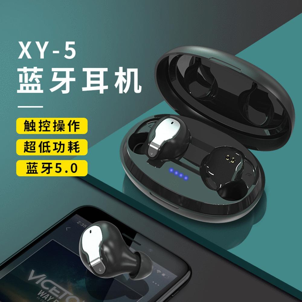 Трансграничные новые XY-5 Bluetooth-гарнитура TRUE Wireless Stereo TWS Частная модель Взрыв Модель Bluetooth Headset 5.0 Черная технология