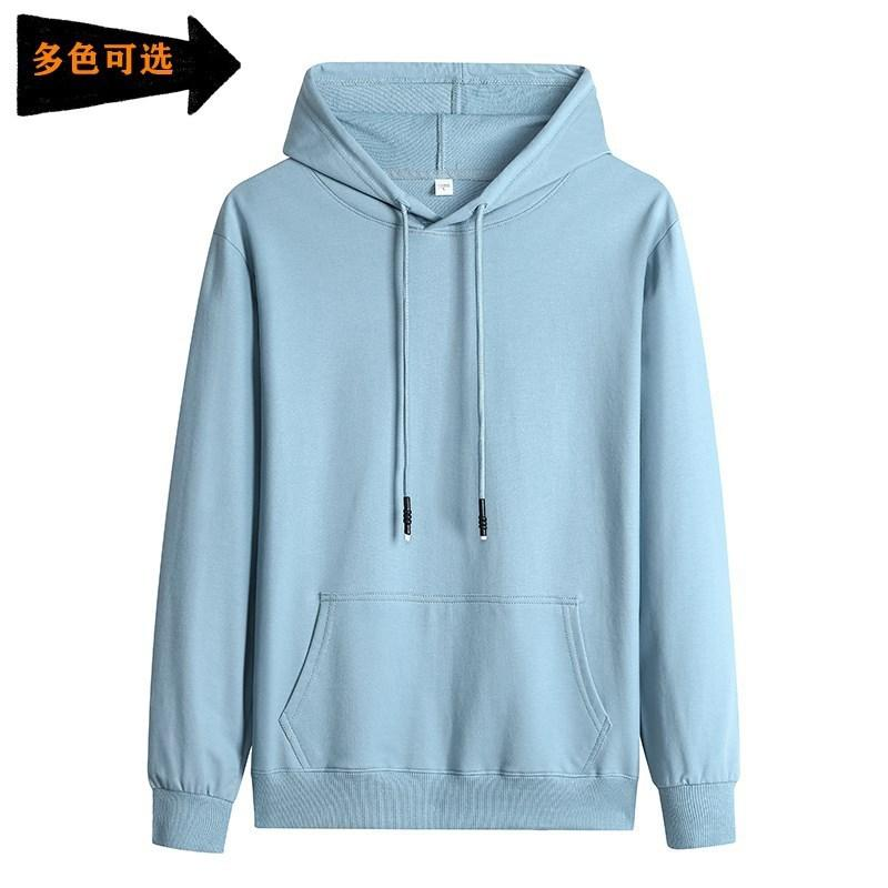 Recommends New Haowu Fashion Brand Men's Sweater in Autumn