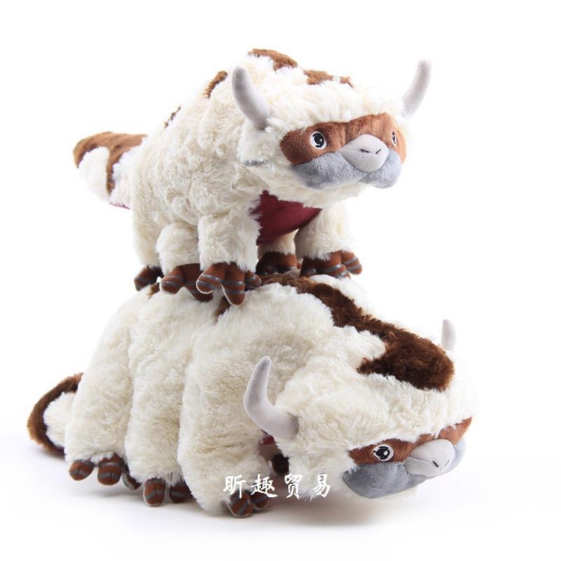 Neue Ankunft 100% Baumwolle Gefüllte letzte 45cm Avatar Appa Spielzeug Kuh Noom013 Airbender Juguetes Spielzeug Für Geschenke Weiche Plüsch Djhah