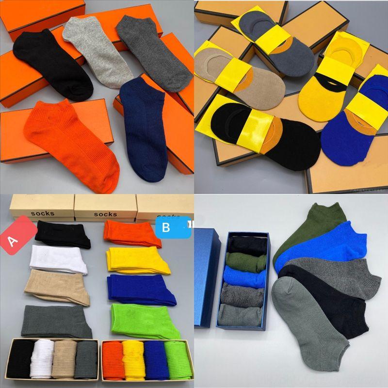 S1OH3 флуоресцентные носки трубки трубки носки носки мужской японский теленок специальный уличный европейский и американский хип-хоп скейтборд высоко