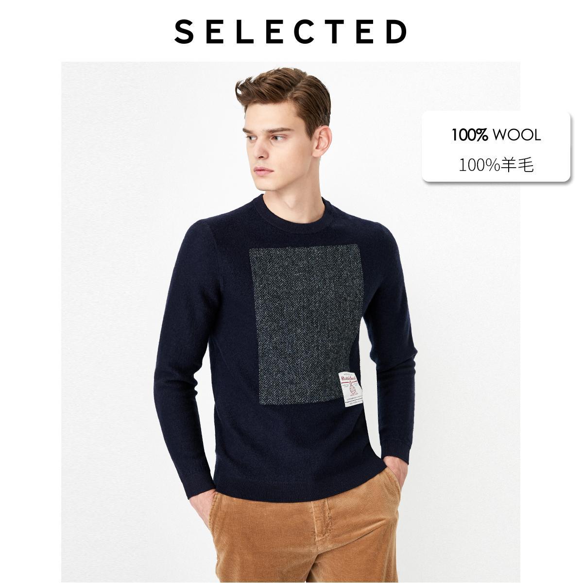 SÉLECTIONNÉ 100% laine coutures contrastantes tricot en laine Sweater R   419424540
