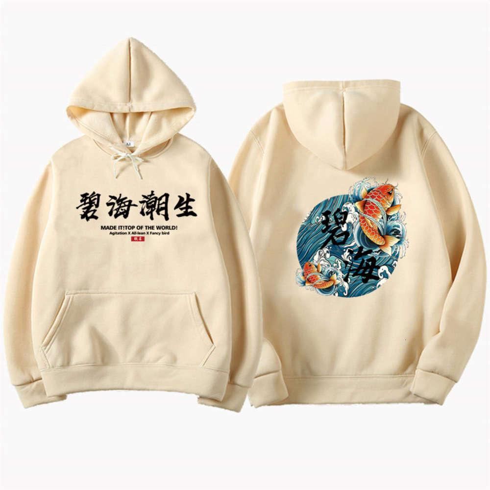 Kanye West Giapponese Streetwear Streetwear Personaggi cinesi Uomo Felpe con cappuccio Felpe Fashion Autunno Hip Hop Black Hoodie Felpa con cappuccio Erkek Erkek