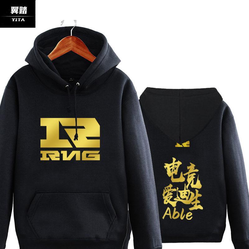 RNG Equipo Uniforme sudadera suéter Men's y Juegos de Mujeres Uzi Pequeño Tigre Pot Spicy Pot Competición Capacidad Capa de peluche