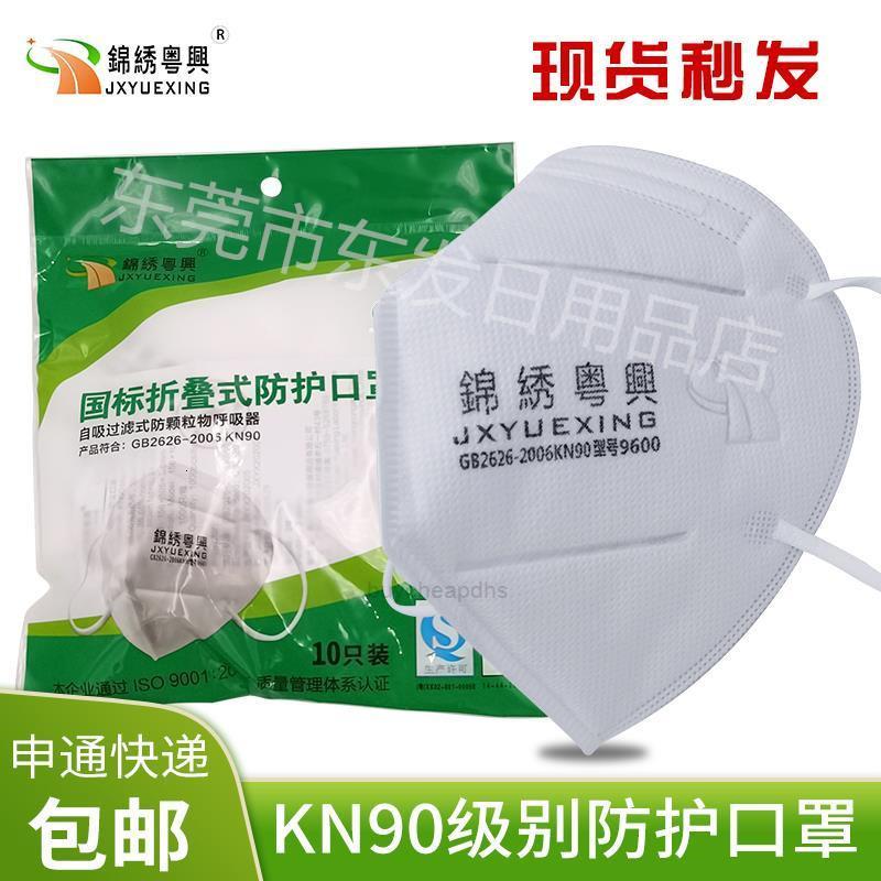 Jinxiu jetable pliante Yuexing 9600 poussière KN90 Protecteur Masque de la couche XHEMXS