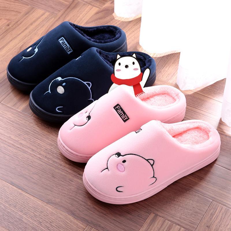 Desenhos animados urso inverno mulheres chinelos moda Animal home deslizamento em casas quentes sapatos homens amantes meninos meninas pele interior slides y1124