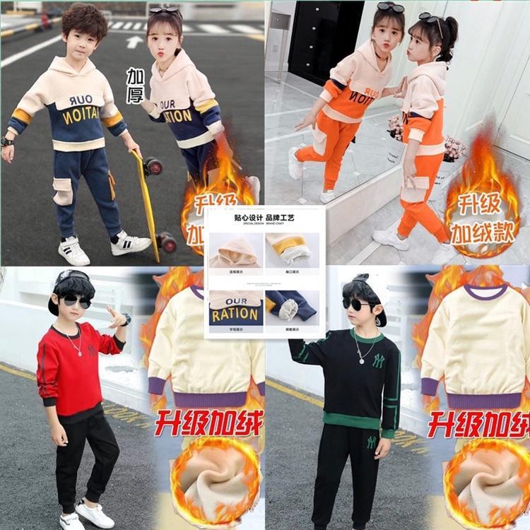 Sports Peluche Big Boys 'Filles Heavy Sweater Nouveau Style Deuxième costume pour l'automne et l'hiver