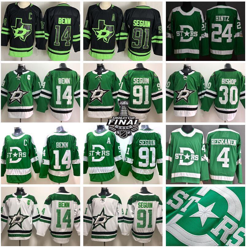 Dallas Stars Jersey Hockey 14 Jamie Benn 91 Tyler Seguin 4 Miro Heiskanen 24 Roope Hintz 30 Ben Bishop Black Out Green Stanley Cup Finales