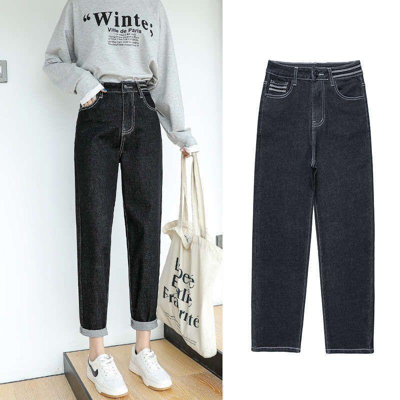 Осенью и зима большой размер жира мм высокая талия эластичный тонкий повседневный носить джинсы гарем брюки женские плюшевые брюки