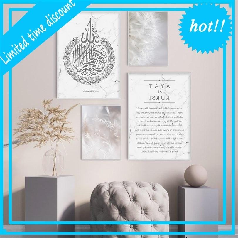 Moderno Islámico Coran Caligrafía Ayat al-Kursi Marmer Foto de Lienzo Pintura Póster Impresión de la pared Arte Woonkamer Decoración del hogar