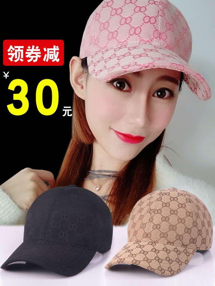 High end şapka çocuk sonbahar ve kış beyzbol trendy yüzün Kore versiyonu küçük kap erkek açık güneşlik