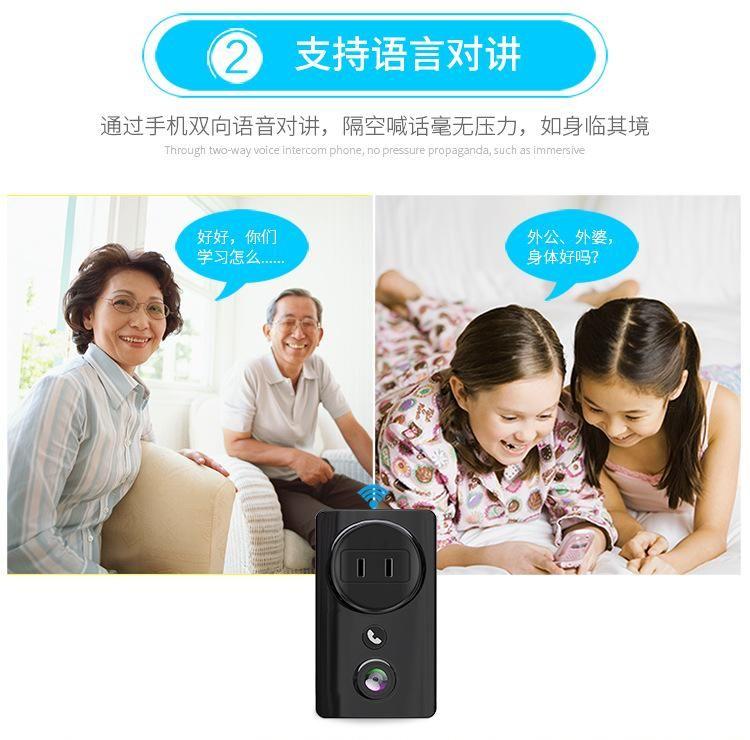720p Home Security Caméra IP Deux voies Audio Sans fil Mini Caméra Vision Night Vision CCTV WiFi