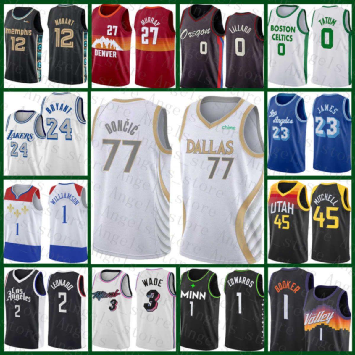 2020 2021 Nuova Jersey di pallacanestro Luka DallasMaverick 77 Doncic Lebron 23 James Tyler 14 Herro Dwayne Dwyane 3 Wade Jamal 27 Murray
