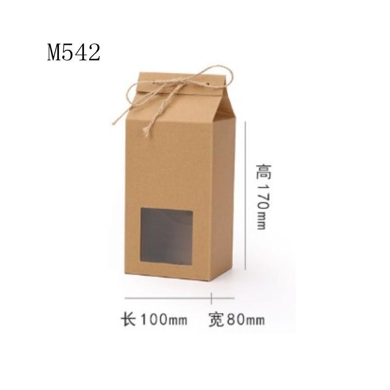 Chá embalagem caixa papelão kraft papel saco de alimentos dobrados alimento caixa de chá alimentos armazenamento de alimentos levantados blacking saco 93 g2