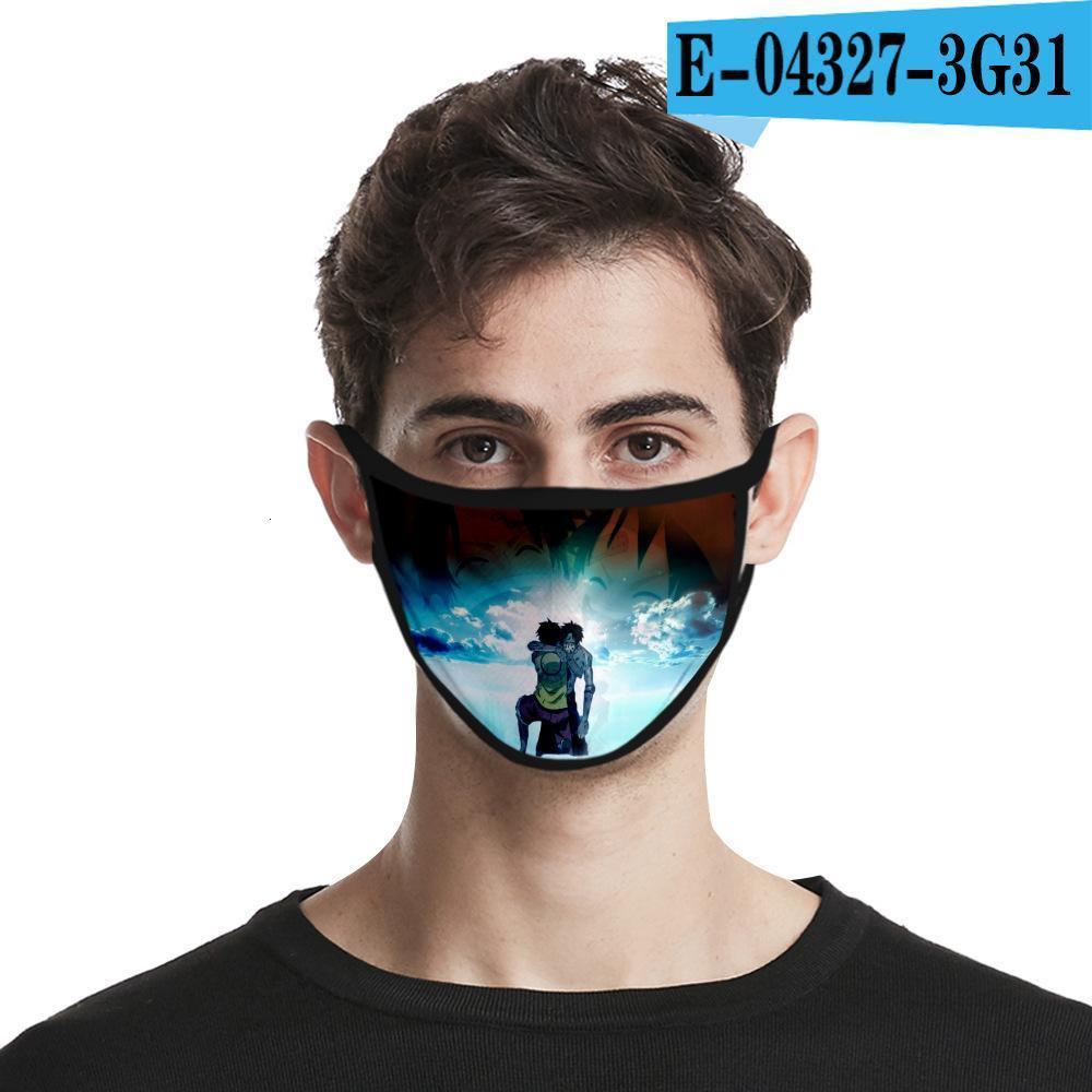 Кусок ледяной ткани Печать пылезащитный шелковая маска Один модный настроен 3Dmask WMTCVC моющийся отсветный тунш