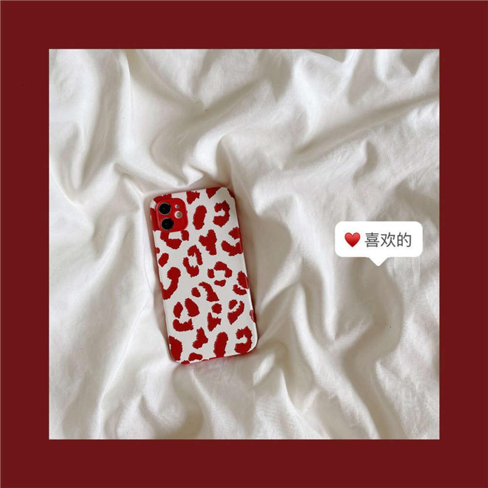 Hinlucky Giappone e Corea del Sud INS Personalized Red Leopard Print è adatto per 12promax x Custodia per cellulare XR / XSMAX / VIP 11 / 7P