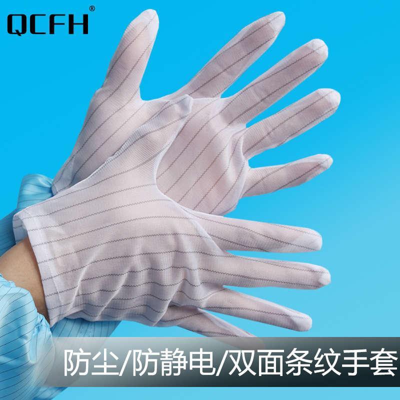 Anti Static Anti-Skid двусторонняя полоса дозирующая упругательную защиту без пыленных мастерских электронные заводские работы защитные перчатки