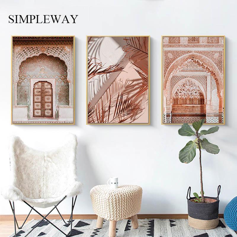 Islamica Musulmana Religione Canvas Pittura Pittura Pianta Foglie Parete Art Stampa Marocco Porta Architettura Architettura Vintage Poster Home Decor