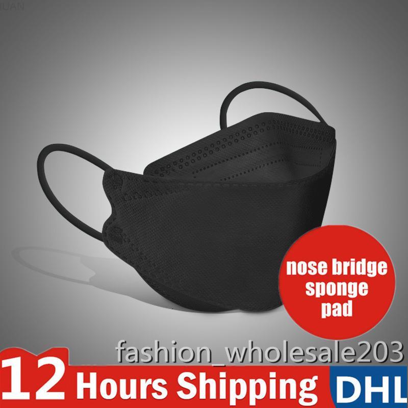 Adulto em estoque! KF94 máscara de poeira à prova de poeira para crianças ou proteção respirável em forma de salgueiro pacote individual livre DHL frete