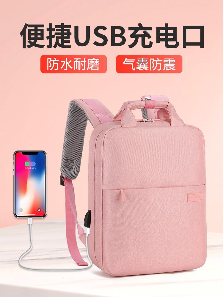 Sac à dos pour femmes pour hommes applicables à Huawei Matebook14 Xiaomi Lenovo Xiaoxin Pro13 Sauvier Y7000P Dell Pomme 15 pouces