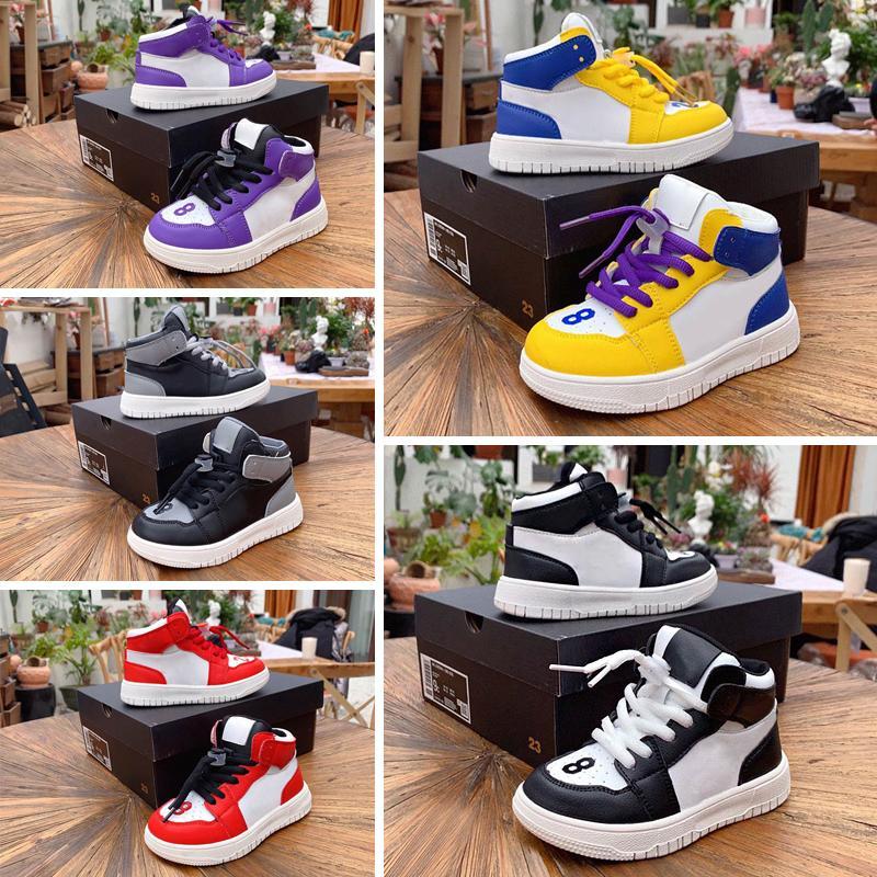 AJ1 2021 Neue Mädchen Jungen Kleinkind Schuhe Kinder Schuhe Kinder Jungen und Gril Kinder Sneaker Leichtathletik Basketballschuhe Größe 26-35
