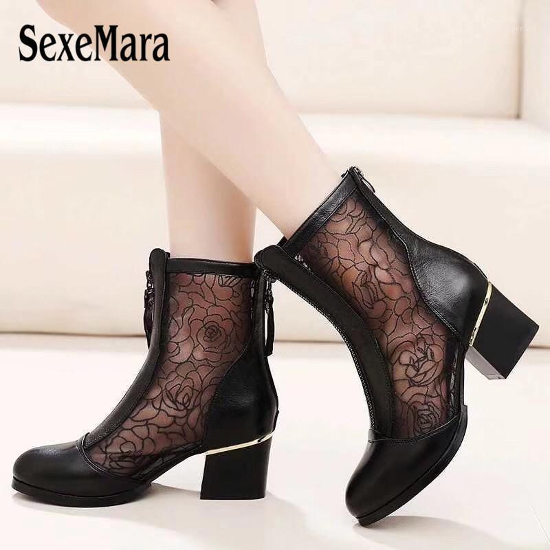 Sexemara мода сексуальные коровьи кожаные сапоги роза чистая пряжа лодыжки женские ботинки заостренный носок на высоком каблуке женская обувь спереди и задний zip1