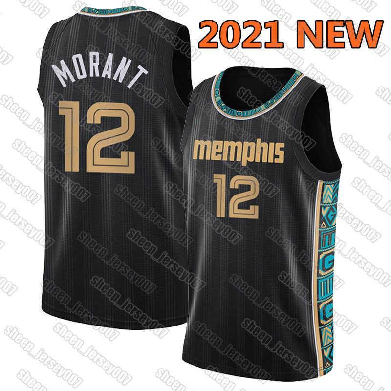 12 JA Morant MemphisGrizzliesNikola Chris 3 Paul 15 Jokic Devin 1 Booker PhoenixSonnen?Jamal 27 Murray 2021 New Basketball