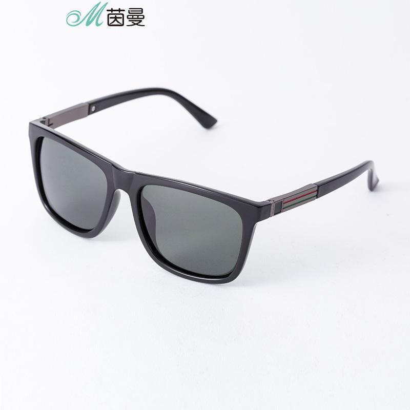 Inman Frauen Urlaub benutzen Sonnenschutz Dame Mode Sonnenbrille