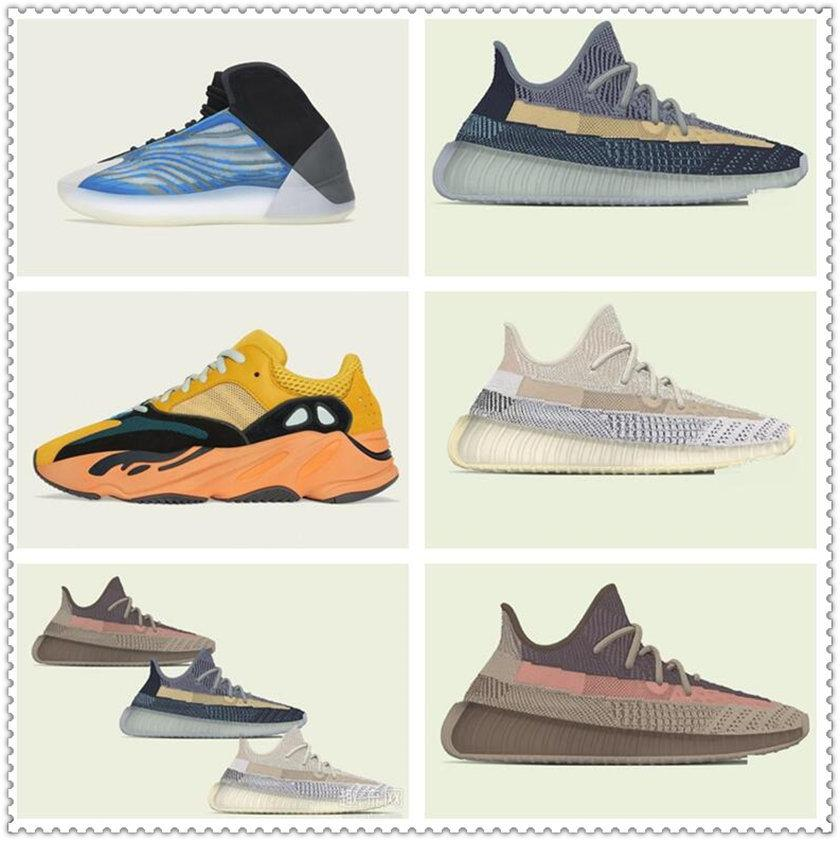 Hombre para mujer Zapatos deportivos 2021 Kanye West Sun Yecoraite Eliada Ceniza Luz de piedra reflectante Casual Zapatillas de deporte baratas Zapato de bolos Tamaño 36-48