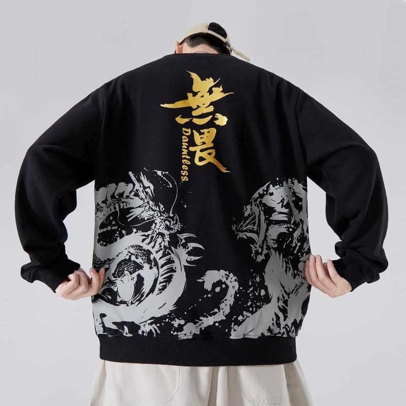 Guochao caráter sweater homens chinês outono moda tendência hip hop algodão solto manga longa chapai rodada camisa de fundo