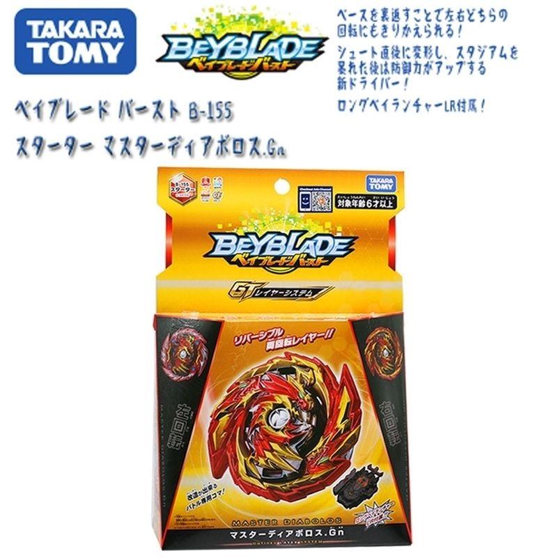 Genuina Takara Tomy Beyblade Fire Burst Starter Master Diabolos GN con L / R Launcher Kids Toys 201110