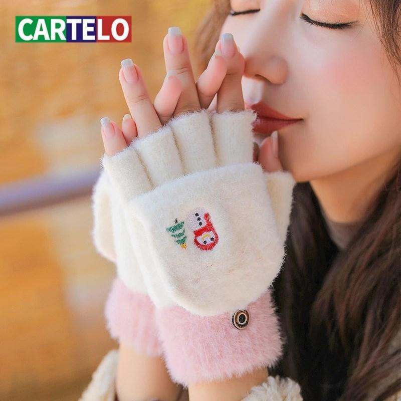 Пять пальцев перчатки Cartelo осень и зима вязаный пол палец для дам открытый ветрозащитный тепло может перевернуть моду мультфильм милый