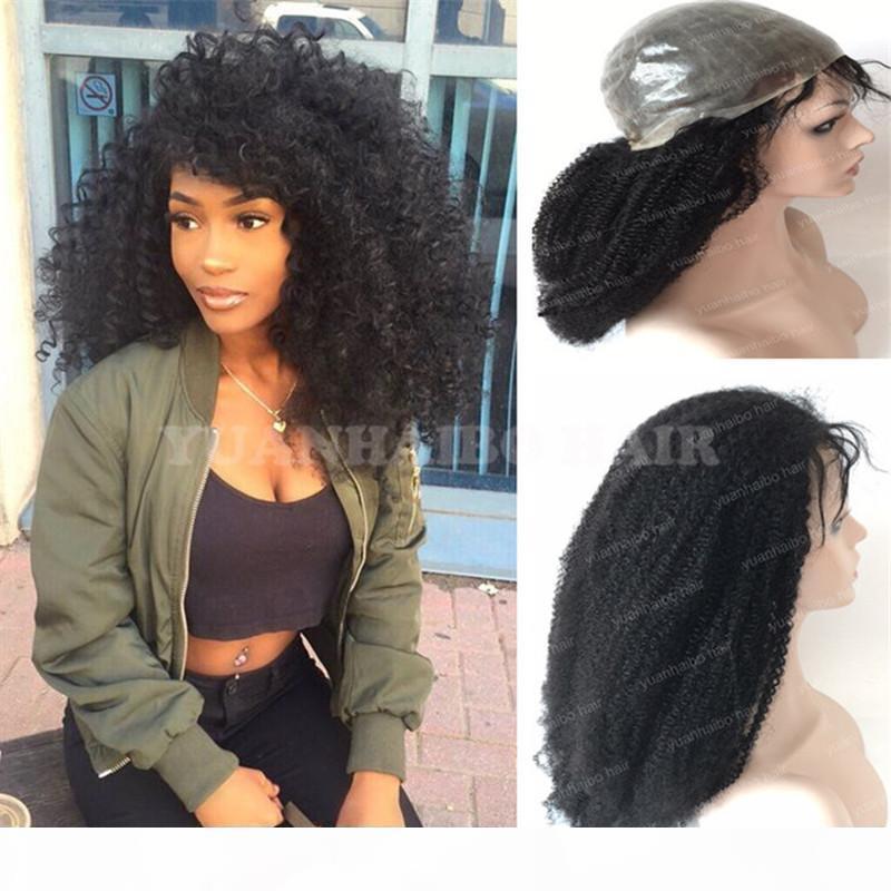 Высокое качество 1b kinky кудрявый PU WIG Virgin Malaysian волосы полный тонкий кожный парик для черных женщин Бесплатная доставка
