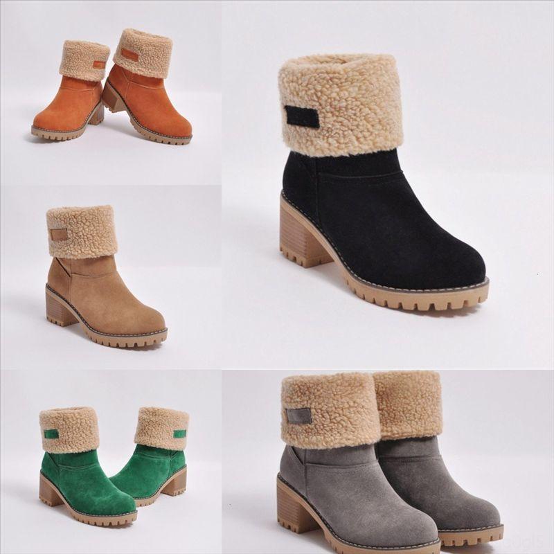 FGU7N Осень и женский материал Новый на высоком каблуке классические женские лодыжки сапоги Высококачественные сапоги и роскошные короткие женские кожаные зима