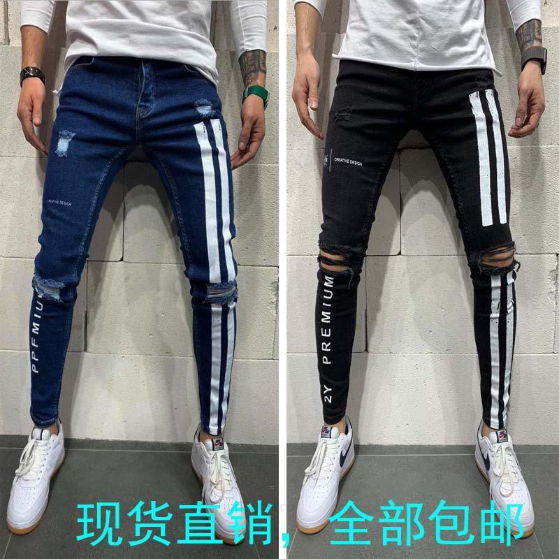 Напечатанные мужские перфорированные растягивающие джинсы джинсы мужские новые