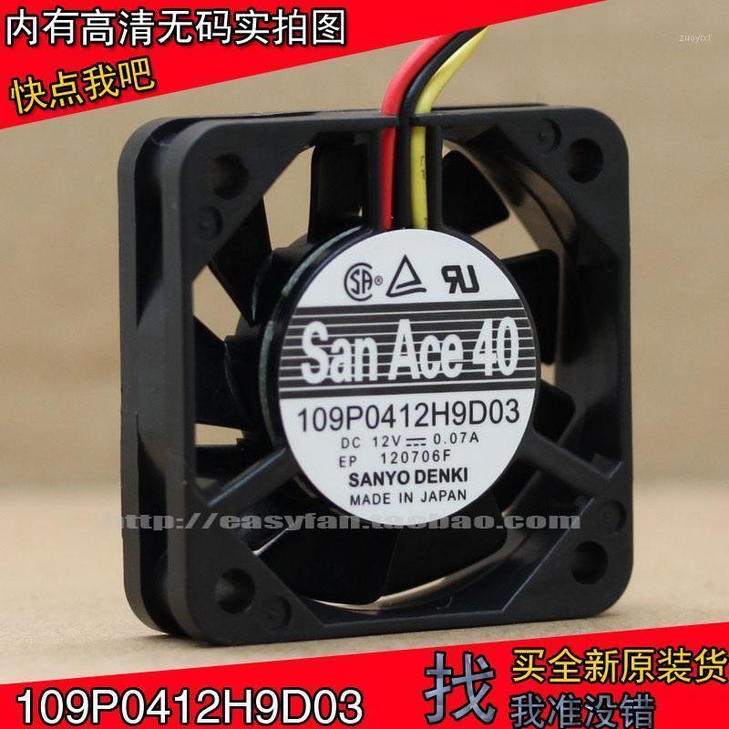 Sanyo 4 cm 4010 12V 0.07A 109P0412H9D03 Ventilador de rodamiento de bolas dobles 40x40x10mm Refrigerador de ventilador de refrigeración1