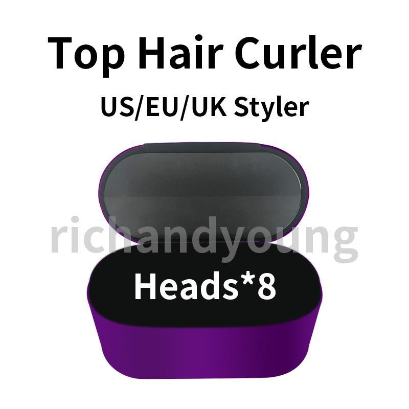2021 الهواء كامل الراب متعدد الوظائف تصفيف الشعر جهاز الشعر بكرة الشعر التلقائي الشباك الحديد 8 رئيس مجفف الشعر هدية مربع 3.62kg الوزن الإجمالي