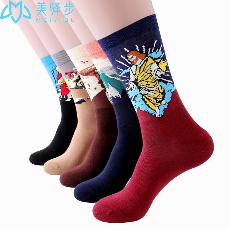 12 Paare pro Satz Ölgemälde Europäische und amerikanische Frauen Socken Mode Herren- und Damenstrümpfe Direktverkauf1