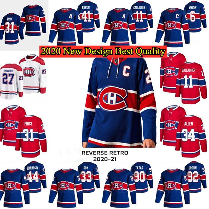 31 Carey Price Montreal Canadiens 2021 Reverse Retro Shea Weber Paul Byron Karl Alzner Brendan Gallagher Jonathan Dro0uin Toffoli Jersey
