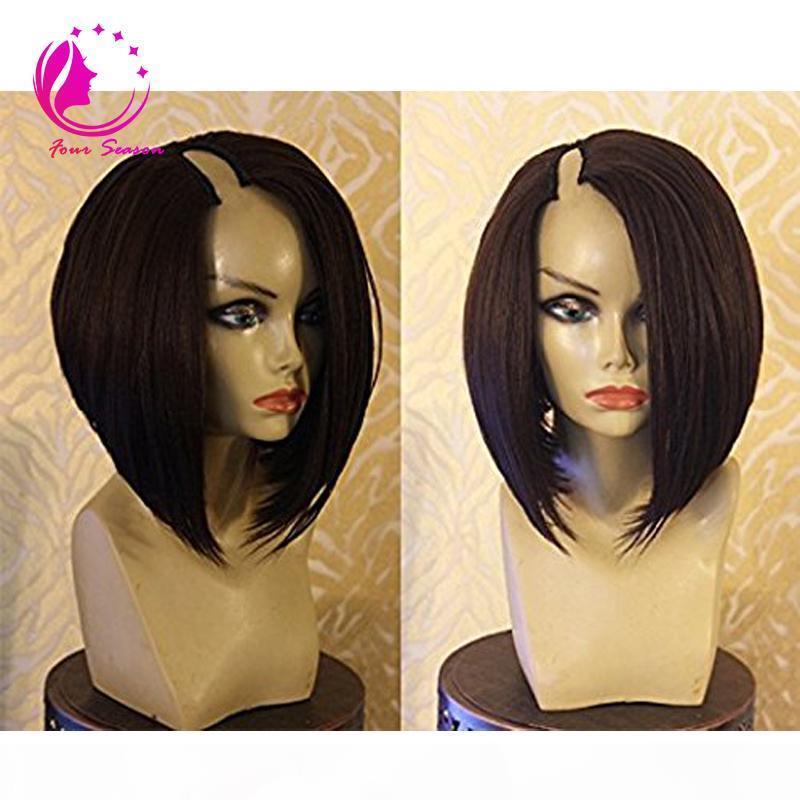 Brasilianische U-Teil-Perücke Kurzes Bob-Menschliches Haar 130 Dichte rechts Teil Spitzenöffnung 1x4 für schwarze Frauen