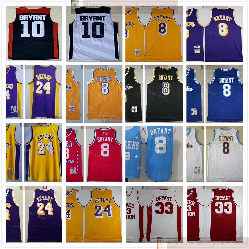 2021 Cheap Wholesale Stitched Jersey 8Bryants 24Bryants Top Quality Man 10Bryants 33Bryants Black White Purple Yellow Red Jerseys From ...