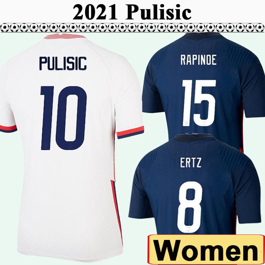 2021 Pulisic Morgan Femmes Soccer Jerseys National Team Williams Heath Lloyd Rapinoe ertz Home Away Chemise de football Sleeve Sleeve Uniforms