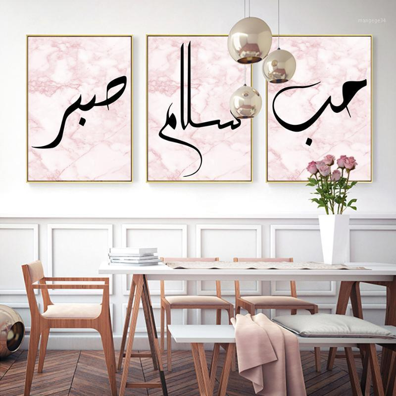 Modern Love Peace Pink Marble Islamic Wall Art Picture Canvas Painting Posters and Prints for Living Room Home Decor Interior1